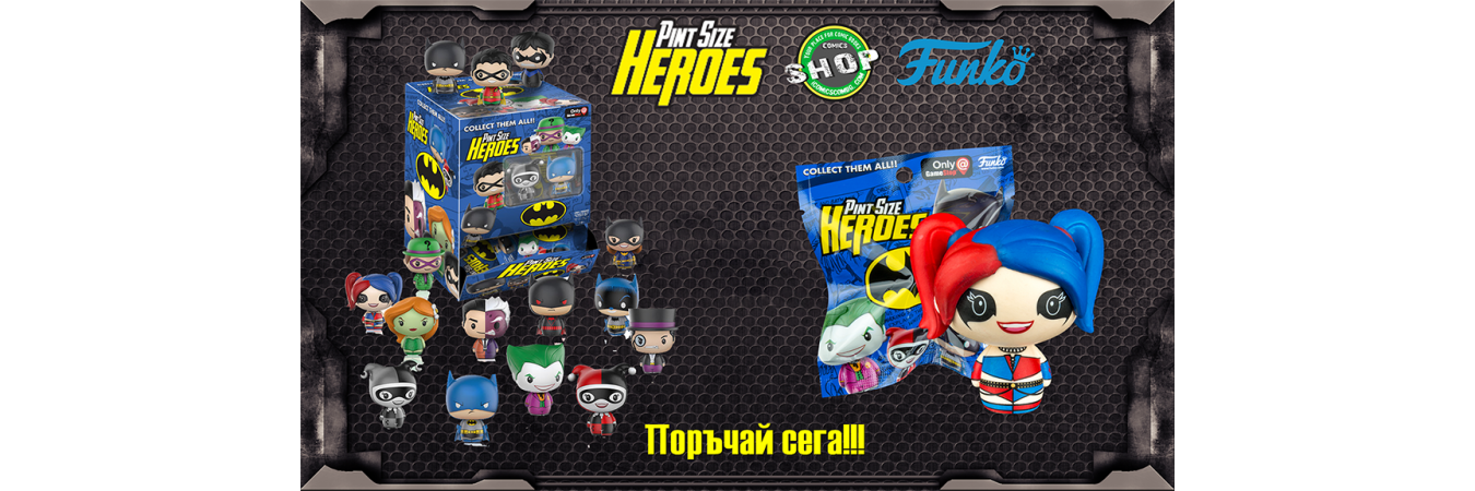 PINT SIZE HEROES DC